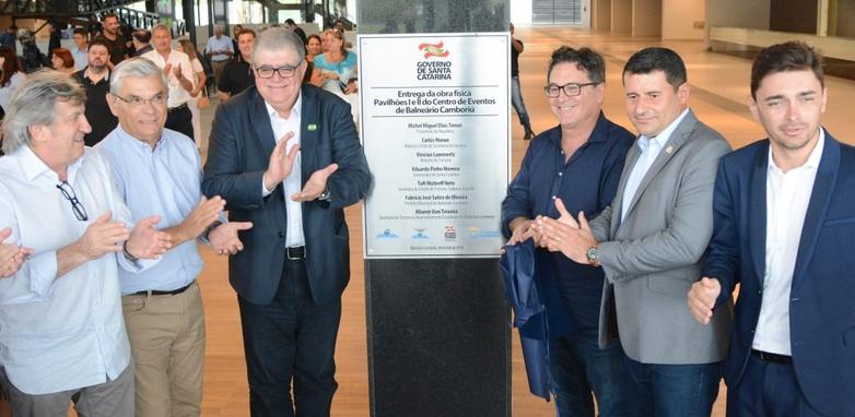 c0b083750 Ministros Vinicius Lummertz e Carlos Marun e o governador Pinho Moreira